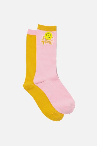 Socks, F@#K THIS