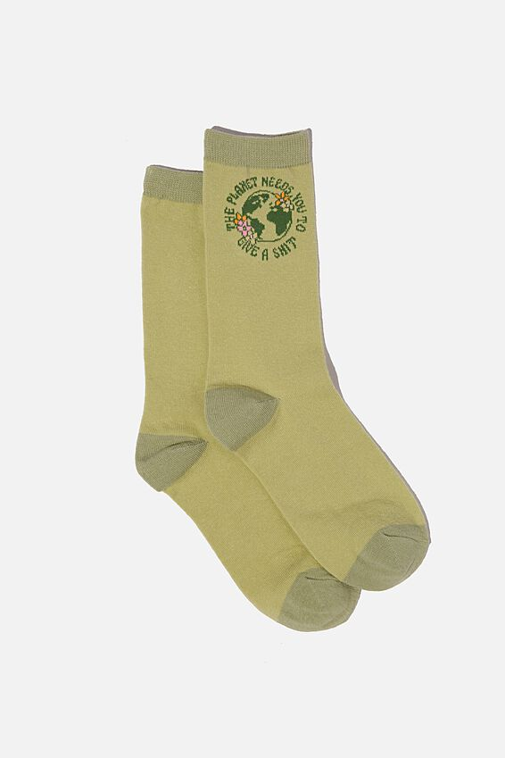 Socks, THE PLANET NEEDS YOU