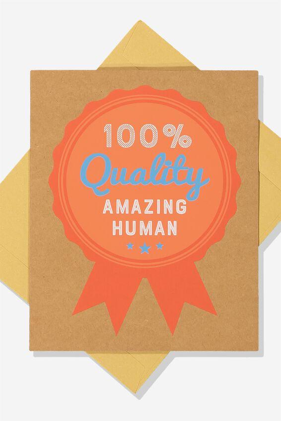 Blank Card, 100% QUALITY