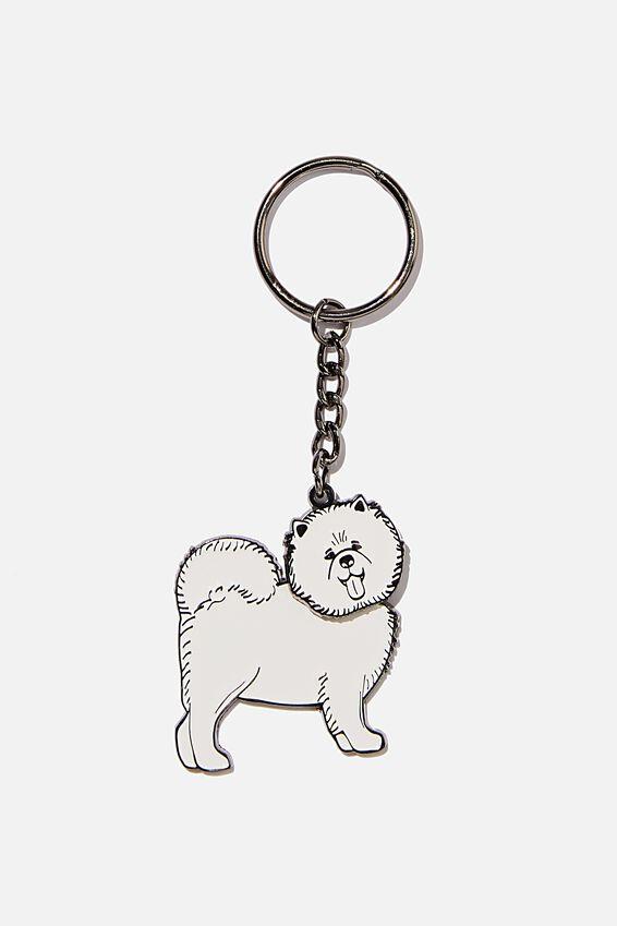 Enamel Keyring, WOBBLE WHITE DOG