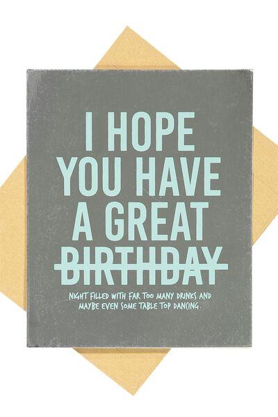 Birthday cards happy birthday cards typo funny birthday card table top dancing bookmarktalkfo Gallery