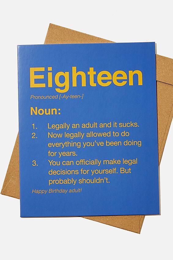 Age Card, 18 NOUN BLUE