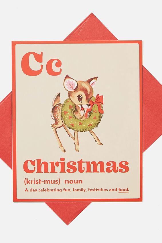 Christmas Card 2020, CHRISTMAS DEER DEFINITION