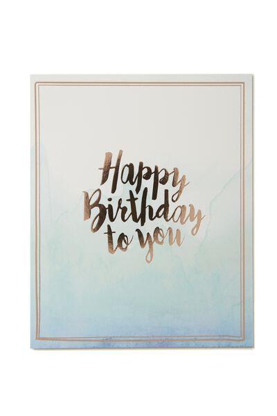 Nice Birthday Card, OMBRE BIRTHDAY