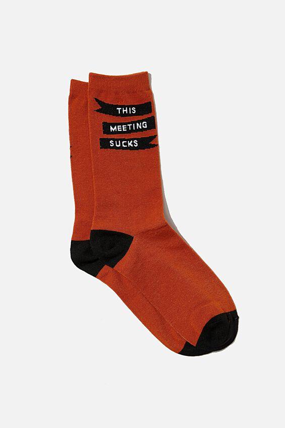Socks, THIS MEETING SUCKS