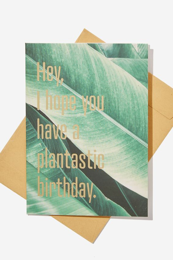 Nice Birthday Card, SMALL PLANTASTIC BIRTHDAY