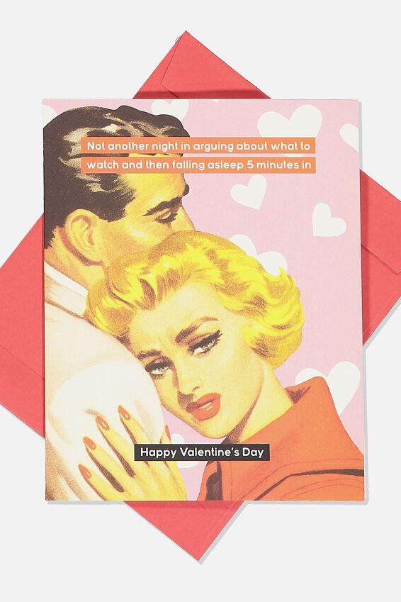Valentines Day Card 2020, ASLEEP IN 5 VALENTINES